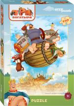 Пазлы Steppuzzle Мельница 120 элементов