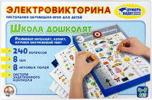 Электровикторина Десятое королевство Школа дошколят