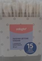 Ватные палочки Zabota2 плоские 90 шт