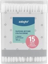 Ватные палочки Zabota2 ультратонкие 180 шт