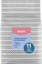 Пеленки Zabota2 впитывающие с фиксирующим слоем 40х60 см 10 шт