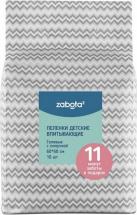 Пеленки Zabota2 впитывающие с фиксирующим слоем 60х60 см 10 шт