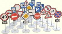 Дорожные знаки Форма 23 шт