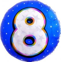 """Воздушный шарик 18""""/45см Цифра 8. Круг голубой фольгированный"""