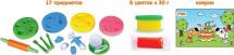 Набор теста для лепки Color Puppy Спелые фрукты 240 г