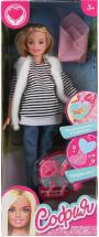 Кукла София беременная в меховом жилете с аксессуарами