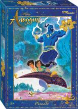 Пазлы Steppuzzle Disney Аладдин 104 элемента