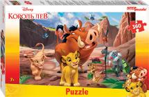 Пазлы Steppuzzle Disney. Король Лев 360 элементов