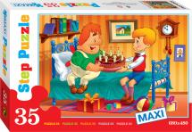 Макси-пазлы Steppuzzle Союзмультфильм Малыш и Карлсон 35 элементов