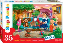 Макси-пазлы Steppuzzle Союзмультфильм Чебурашка 35 элементов