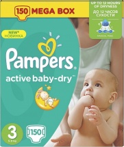 Подгузники Pampers Active Baby 3 (5-9 кг) 150 шт