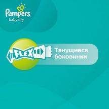 Подгузники Pampers Active Baby 5 (11-18 кг) 111 шт
