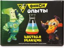 Набор для опытов Юный Химик Фикси опыты. Цветная реакция