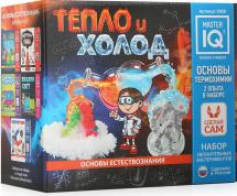 Набор для опытов Master IQ2 Юный Химик Тепло и Холод (2 опыта в наборе)