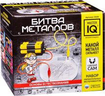 Набор для опытов Master IQ2 Юный Химик Битва металлов