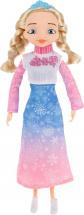 Кукла Карапуз Царевны. Аленка 29 см