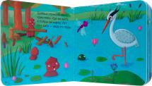 Книжки-малютки Стрекоза