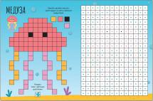 Пиксельные наклейки. Морские обитатели