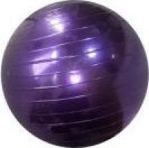 Мяч гимнастический Фитнес d=65 см