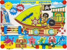 Бизиборд Alatoys Пиратский корабль 30 х 40 см
