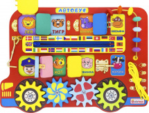 Бизиборд Alatoys Автобус 25 х 35 см
