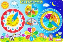 Бизиборд Alatoys Мой календарь