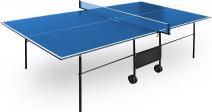 Стол для настольного тенниса Weekend Standard II 274 х 152,5 х 76 см