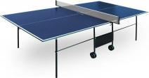 Стол для настольного тенниса Weekend Progress 274 х 152,5 х 76 см, складной