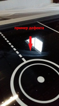 Аэрохоккей Weekend Black Ice 7 ф 213 х 111 х 80 см, черный