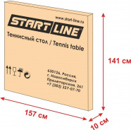 Стол для настольного тенниса Weekend Start Line Sunny Outdoor 273 х 152,5 х 76 см
