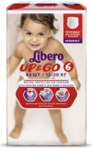 Трусики Libero Up&Go 6 (13-20 кг) 44 шт