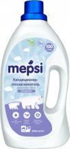 Кондиционер-ополаскиватель Mepsi для детского белья 2л