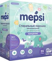 Стиральный порошок Mepsi концентрат 1 кг