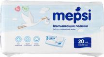 Пеленки Mepsi впитывающие 60х60 см 20 шт