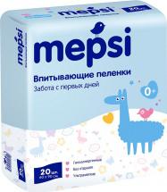 Пеленки Mepsi впитывающие 60х90 см 20 шт