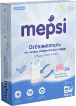 Отбеливатель Mepsi на основе активного кислорода 400 г