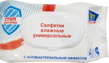Салфетки влажные Aro антибактериальные 100 шт