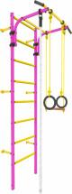 Шведская стенка Rokids Атлет 1, розовый