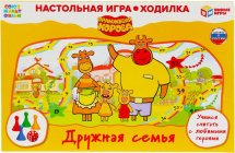 Игра-ходилка Умные игры Оранжевая корова