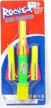 Ракета с мягкими шариками
