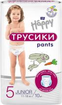 Трусики Bella Happy Junior 5 (11-18 кг) 10 шт