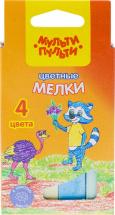 Мелки Мульти-Пульти 4 цвета