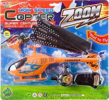 Вертолет с запуском Tornado