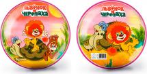 Мяч ЯиГрушка Львенок и Черепаха 15 см