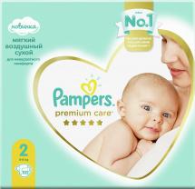Подгузники Pampers Premium Care 2 (4-8 кг) 102 шт
