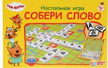 Настольная игра УМка Словодел Три кота