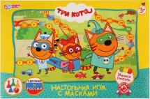 Игра-ходилка Умные игры Три кота с масками