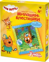 Объемная аппликация с пайетками Elf Market Три кота Коржик. Лето