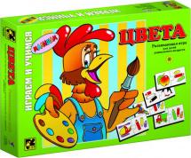 Развивающая игра - пазл Steppuzzle Цвета