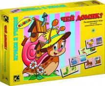 Развивающая игра - пазл Steppuzzle Чей домик
